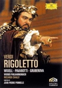 ヴェルディ:歌劇≪リゴレット≫<限定盤>