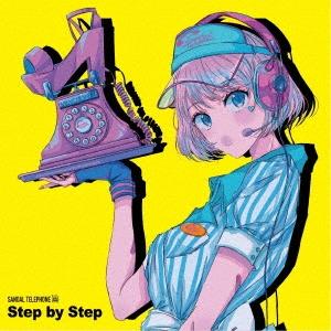 サンダルテレフォン/Step by Step<A盤>[SDTP-4]