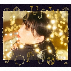 Acoustic for you. [CD+Blu-ray Disc]<初回限定盤> CD