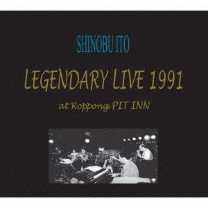 LEGENDARY LIVE 1991