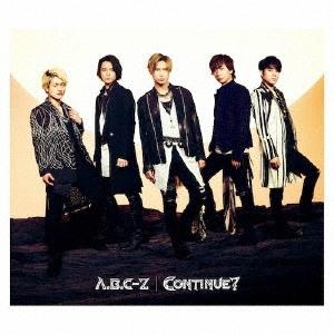 CONTINUE? [CD+DVD]<初回限定盤B> CD