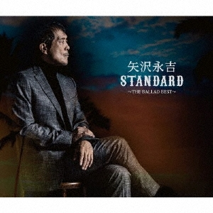 「STANDARD」~THE BALLAD BEST~<通常盤> CD
