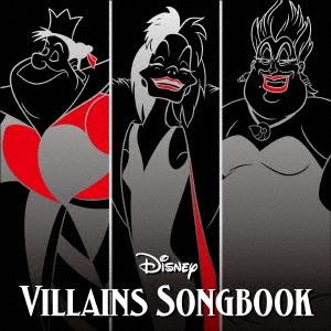 ディズニー・ヴィランズ・ソングブック CD