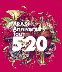 ARASHI Anniversary Tour 5×20<通常盤> Blu-ray Disc