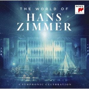 ハンス・ジマーの世界 CD