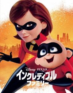 インクレディブル・ファミリー MovieNEX [2Blu-ray Disc+DVD]<期間限定版> Blu-ray Disc