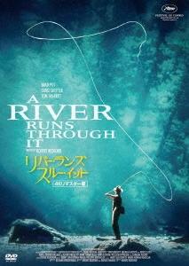 リバー・ランズ・スルー・イット<4Kリマスター版> DVD