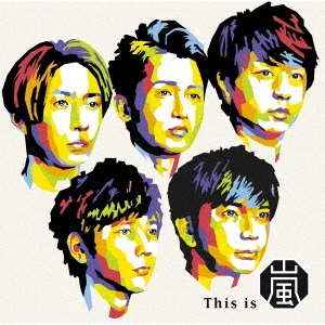 This is 嵐<通常盤> CD