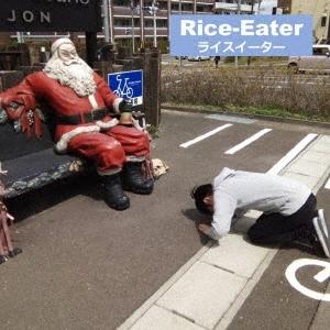 Rice-Eaterライスイーター CD