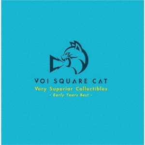 Very Superior Collectibles -Early Years Best- CD