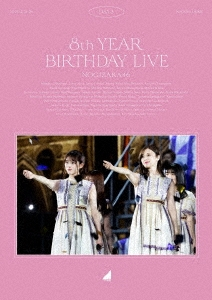 乃木坂46 8th YEAR BIRTHDAY LIVE Day3<通常盤> Blu-ray Disc