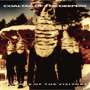 REVENGE OF THE VISITORS CD
