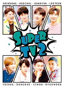 SUPER TV2<初回プレス> DVD