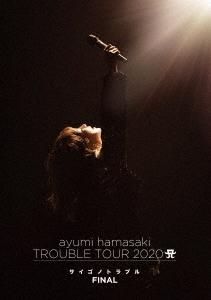 ayumi hamasaki TROUBLE TOUR 2020 A ~サイゴノトラブル~ FINAL DVD