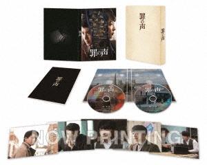 罪の声 豪華版 DVD