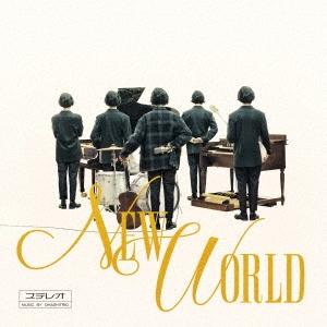 NEW WORLD [CD+Blu-ray Disc]<初回生産限定盤> CD