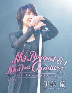 伊藤蘭 コンサート・ツアー2020~My Bouquet & My Dear Candies!~ Blu-ray Disc