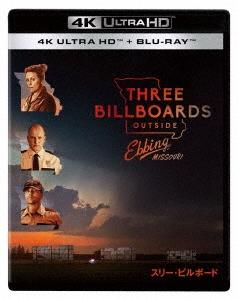 スリー・ビルボード 4K UHD [4K Ultra HD Blu-ray Disc+Blu-ray Disc]