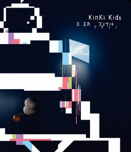 KinKi Kids O正月コンサート2021 [Blu-ray Disc+折りポスター]<通常盤> Blu-ray Disc