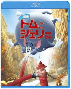 ティム・ストーリー (監督)/映画 トムとジェリー [Blu-ray Disc+DVD][1000803164]