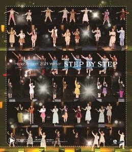 Hello! Project 2021 Winter STEP BY STEP