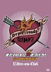 L'Arc〜en〜Ciel/Are you ready?2007 またハートに火をつけろ! in OKINAWA[KSBL-5907]