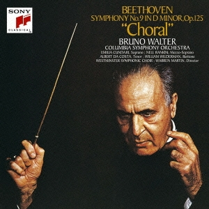 BEST CLASSICS 100 (67)::ベートーヴェン:交響曲第9番「合唱」