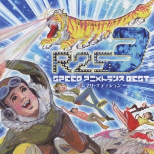 Ryu☆/EXIT TRANCE PRESENTS R25 SPEED アニメトランス BEST 3 〜ジブリ・エディション〜[QWCE-00076]