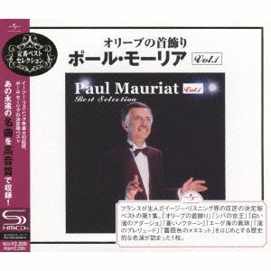 Paul Mauriat/オリーブの首飾り~ポール・モーリア・ベスト・セレクション 1 [UICY-80001]