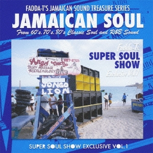 fadda T's SUPER SOUL SHOW Exclusive Vol.1