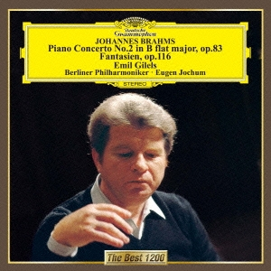ブラームス:ピアノ協奏曲第2番 幻想曲集 CD