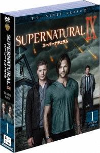 SUPERNATURAL IX スーパーナチュラル <ナイン・シーズン> セット1