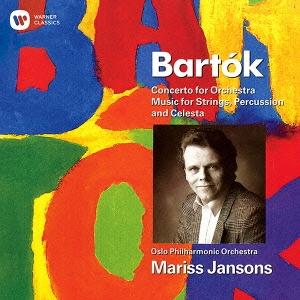 マリス・ヤンソンス/バルトーク:管弦楽のための協奏曲 弦楽器、打楽器とチェレスタのための音楽[WPCS-23281]