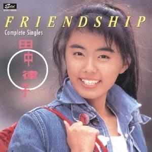 田中律子/FRIENDSHIP コンプリート・シングルス [CDSOL-1698]