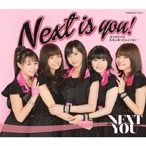NEXT YOU/Next is you!/カラダだけが大人になったんじゃない<通常盤A>[HKCN-50479]