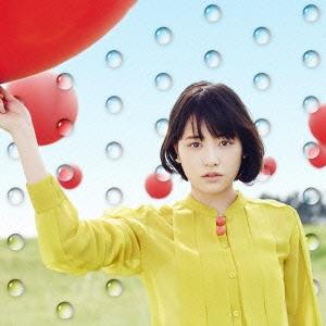 大原櫻子/大好き [CD+DVD] [VIZL-977]