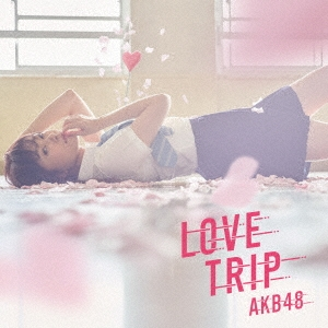 AKB48/LOVE TRIP/しあわせを分けなさい [CD+DVD]<通常盤/Type A>[KIZM-441]