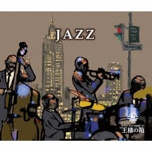 ジャズ<完全限定生産スペシャルプライス盤> CD