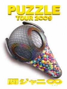 TOUR 2∞9 PUZZLE DVD