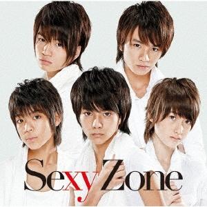 Sexy Zone<通常盤>