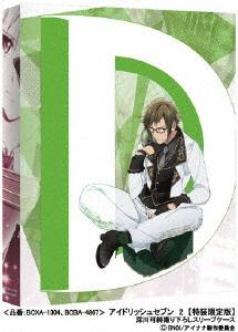 アイドリッシュセブン 2 [Blu-ray Disc+CD]<特装限定版> Blu-ray Disc