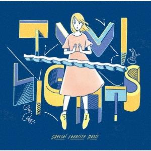 Special Favorite Music/TWILIGHTS[JGM-1015]