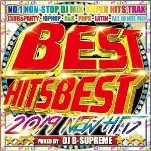 DJ B-SUPREME/BEST HITS BEST -2019 NEW HITS-[MKDR-0057]