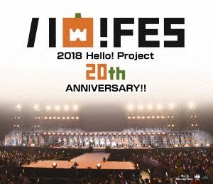 Hello! Project 20th Anniversary!! Hello! Project ハロ!フェス 2018 ~Hello! Project 20th Anniversary!! プレミアム~