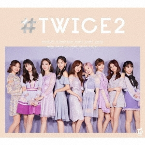 #TWICE2 [CD+PHOTOBOOK]<初回限定盤A> CD