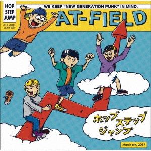 AT-FIELD/ホップステップジャンプ[LDFR-008]