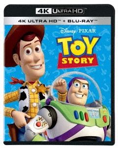 ジョン・ラセター/トイ・ストーリー 4K UHD [4K Ultra HD Blu-ray Disc+Blu-ray Disc][VWBS-6821]
