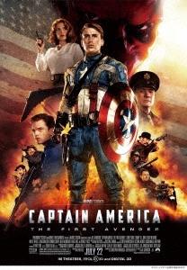 キャプテン・アメリカ/ザ・ファースト・アベンジャー MCU ART COLLECTION<数量限定版> Blu-ray Disc