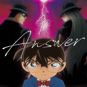 Only this time/ANSWER<名探偵コナン盤>[JBCZ-4053]