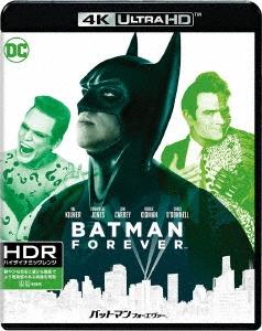 バットマン フォーエヴァー [4K Ultra HD Blu-ray Disc+Blu-ray Disc]